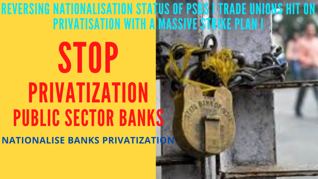 Privatization of PSBs I Trade Unions Hit on Privatisation with a Massive Strike Plan I